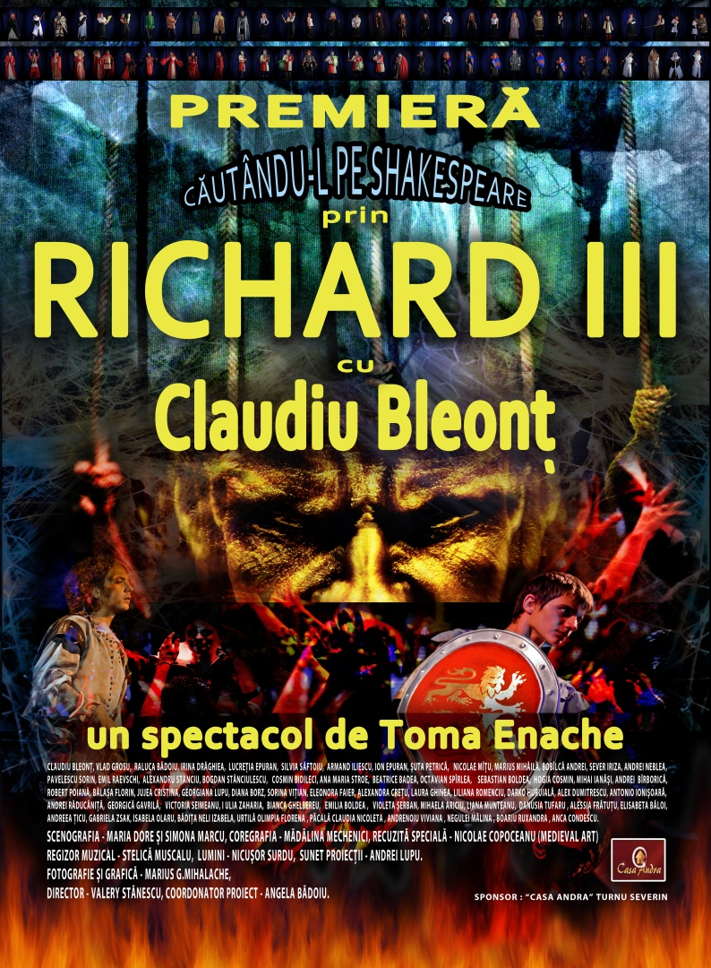 Afis Richard al III-lea